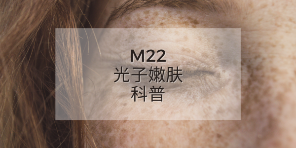 Mint Simple Lined Minimalist Medical Presentation (3)